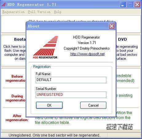 hdd regenerator 1.71 极速版 硬盘坏道修复工具、非环道屏蔽