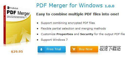 anybizsoft pdf merger 1.0.0 官方版 pdf合并器、pdf合成器