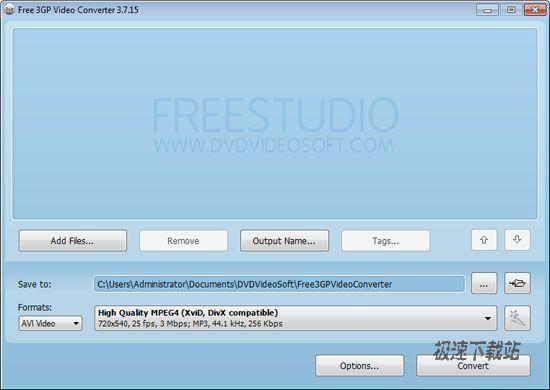free 3gp video converter 3.7.24 免�M版 3gp��l格式�D�Q器