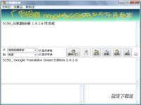 谷歌翻译器图片