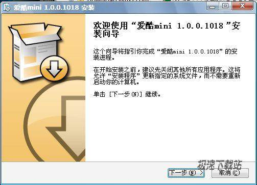 爱酷迷你版 1.0.0.1018 官方版 高清超清视频节目播放器软件