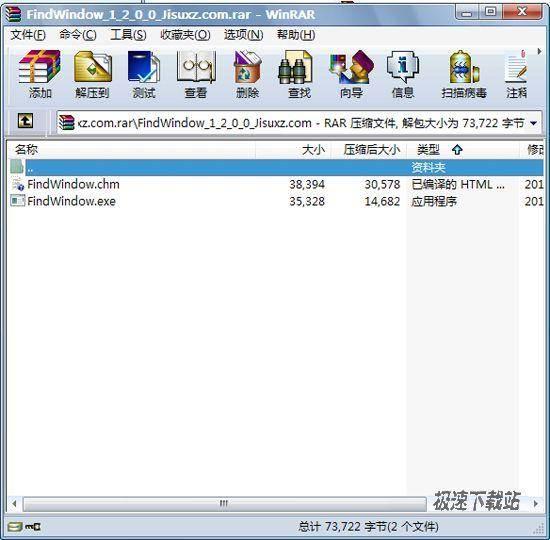 findwindow 1.2.0.0 检测窗口标题返回系统处理并且前端激活