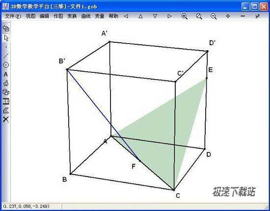 3D数学教学平台 图片 01
