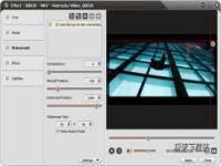 ImTOO Blu ray to MKV Converter