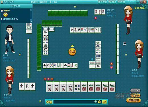 百度游戏大厅 1.1.2.0 官方版 欢乐斗地主/国际麻将/对对碰
