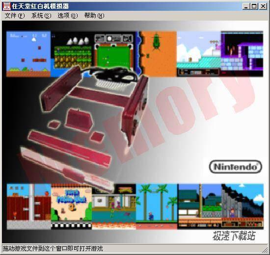 任天堂红白机模拟器 3.0 绿色版 80年代小孩都爱玩的经典游戏