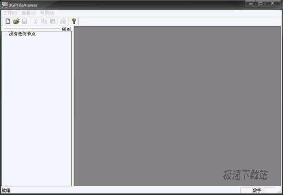 3gpfileviewer 0.1.3b 绿色版 查看3gp或mp4媒体文件的结构