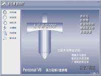 木�R��客2007 �s略�D