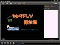 369 FLV播放器 缩略图