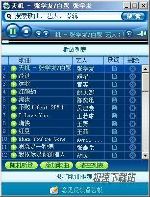 新浪音�泛� �D片 01
