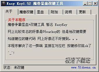 魔�F�@血改�I工具 1.52 �G色版 可在魔�F聊天�r一�I�_�㈥P�]