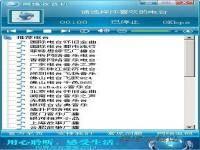 网络直播室 缩略图