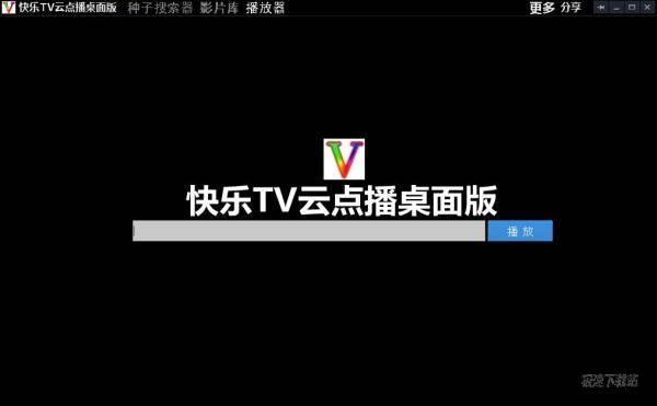 快乐TV云点播桌面版 图片 01
