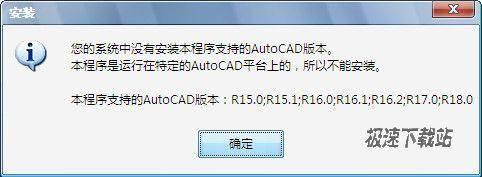 cad字体替换工具(cad字体自动替换程序)