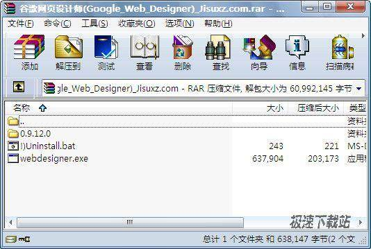 Google Web Designer 图片 01