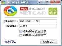 NETBAR MDS�W吧桌面 �s略�D