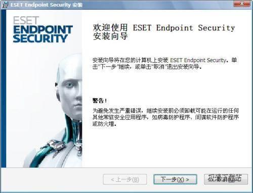 世界���⒍拒�件(eset endpoint security)