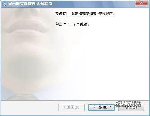 明东显示器亮度调节 图片 01
