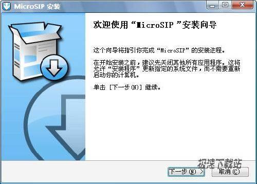 SIP网络电话 图片 01