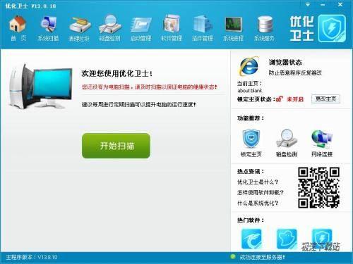 ChinaXV优化卫士 图片 01