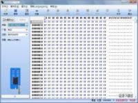 CH341A编程器 缩略图