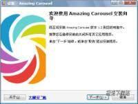 Amazing Carousel 缩略图