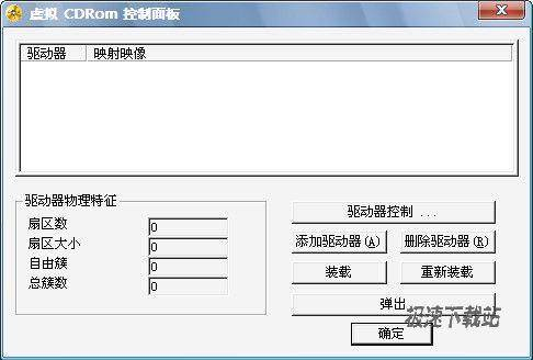 Vcdcontroltool