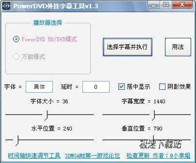 powerdvd外�熳帜还ぞ�(powerdvd字幕�O置�件)