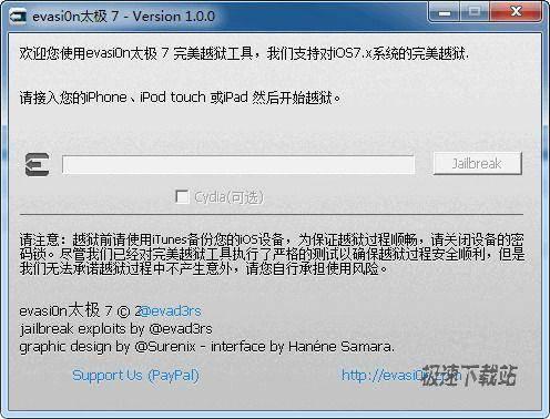 ios7越狱软件