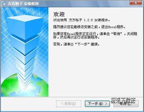 方方格子 图片 01