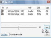 CPU压力和基准测试器 缩略图