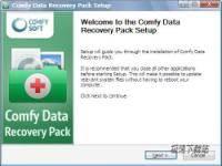 舒适数据恢复软件