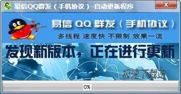 手�C�f�hQQ群�l �D片 01