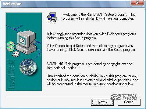 用硬盘虚拟内存