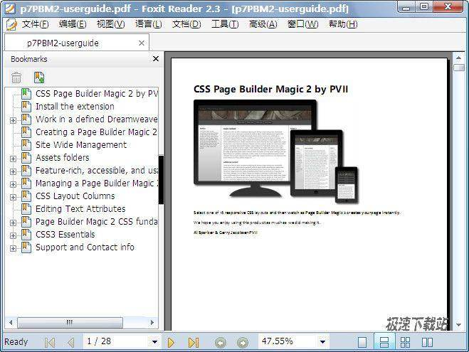 PVII CSS Page Builder Magic 2 图片 01