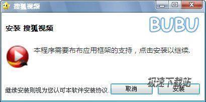 搜狐视频布布版 图片 01