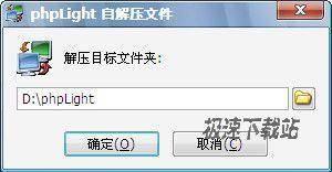 phpLight 图片 01