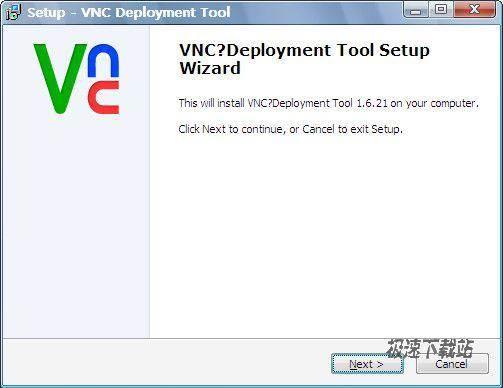 VNC Deployment Tool 图片 01