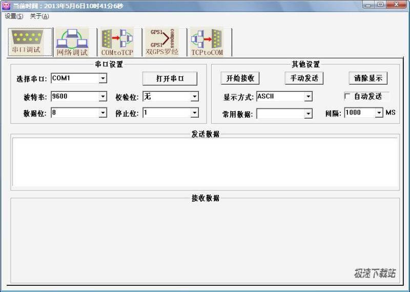 腾升软件 toolbox 图片 01