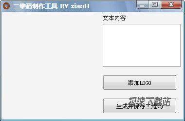 xiaoH二维码制作工具 图片 01