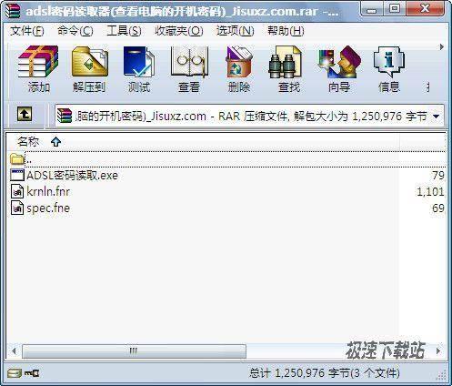 ADSL密码读取器 图片 01