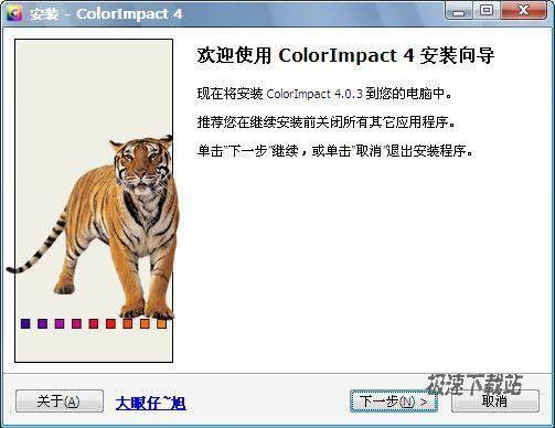 ColorImpact 图片 01