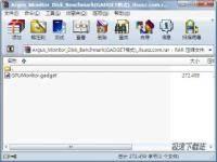 Argus Monitor Disk Benchmark 缩略图