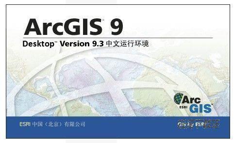 ArcGIS 10.2中文补丁 图片 01
