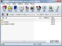 rndis驱动+USB绑定RNDIS驱动 缩略图