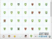 像素小青蛙QQ表情包 缩略图