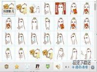 罗罗布QQ表情包 缩略图