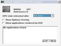 nvidia OptimusTools 缩略图