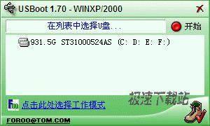 U盘启动U盘装系统工具 图片 01