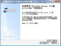 EastFax Server图片